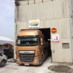 Грузовик для перевозки сыпучих грузов